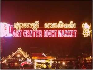 Art Center Night Market en Siem Reap