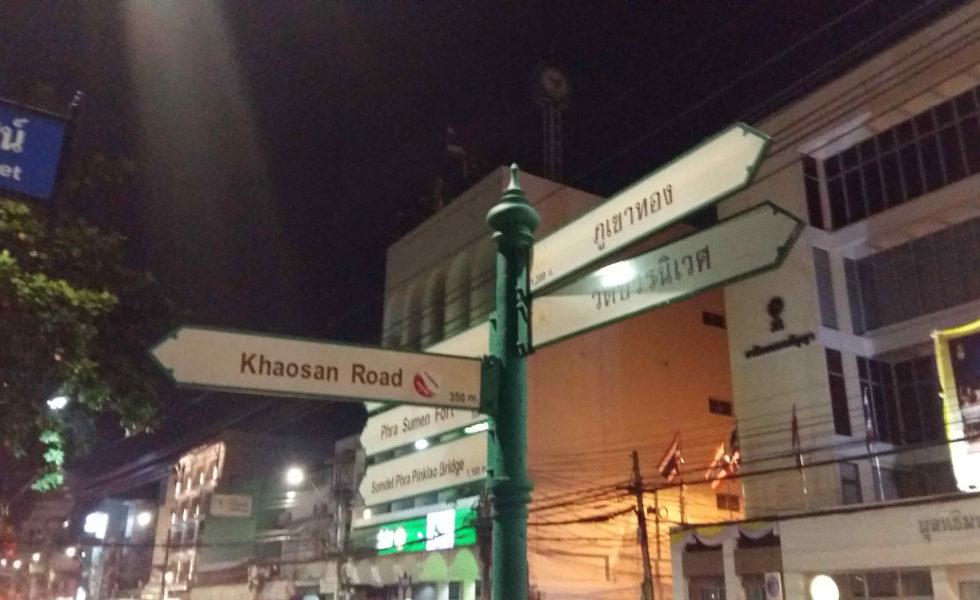 Khaosan Road en Bangkok